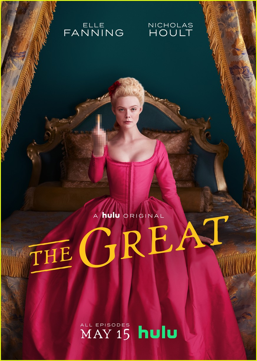 the great trailer 024455112