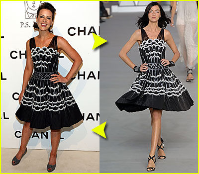 Kate Beckinsale @ Chanel Party 2007