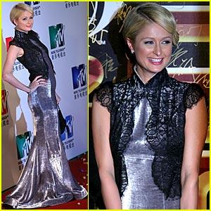 Paris Hilton @ China's MTV Style Gala