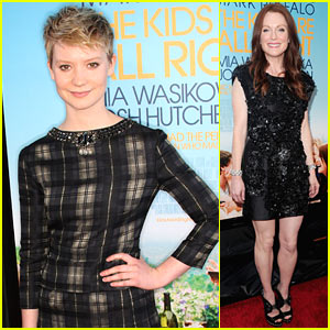 Julianne Moore Premieres 'The Kids Are All Right'