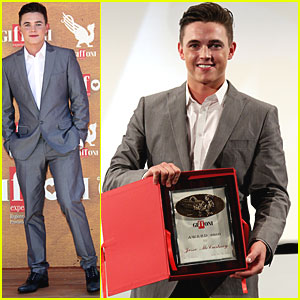 Jesse McCartney is A Giffoni Guy