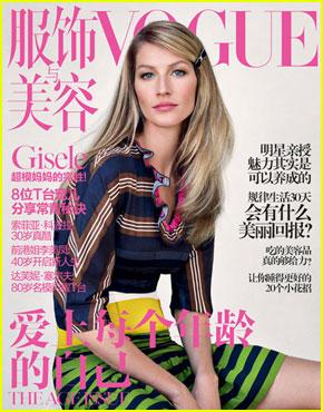 Gisele Bundchen Covers 'Vogue China' February 2011