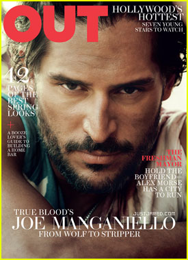 Joe Manganiello Covers 'Out' March 2012