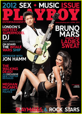 Bruno Mars Covers 'Playboy'