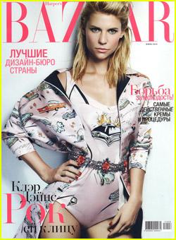 Claire Danes Covers 'Harper's Bazaar Russia' June 2012