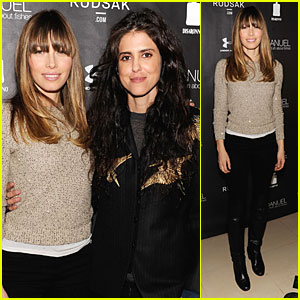 Jessica Biel: 'Emanuel and the Truth About Fishes' Sundance Dinner!