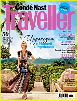 Maria Sharapova Covers 'Conde Nast Traveller Russia'