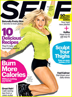 Ke$ha Covers 'Self' Magazine July 2013