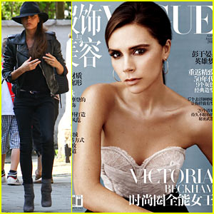 Victoria Beckham Covers 'Vogue China' August 2013