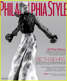 '2 Broke Girls' Star Beth Behrs Covers 'Philadelphia Style'