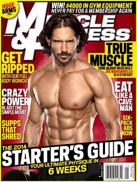 Joe Manganiello Gives Inside Look to His Shirtless Workout!