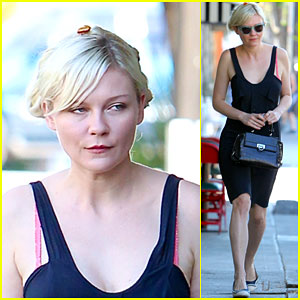 Kirsten Dunst Reveals Her First Kiss Ever Was With Brad Pitt, But It Was 'Disgusting' - Watch Here!