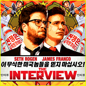 'The Interview' Facebook & Twitter Accounts Deleted After Movie Release Cancelled