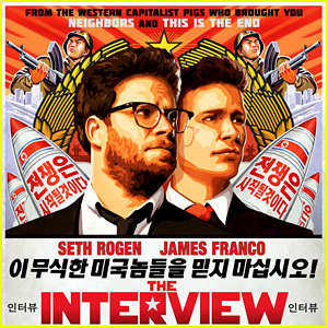 'The Interview' To Play Select Theaters on Christmas Day, Will Be Available Via VOD