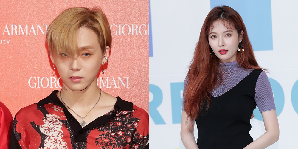 Hyuna dating rumors