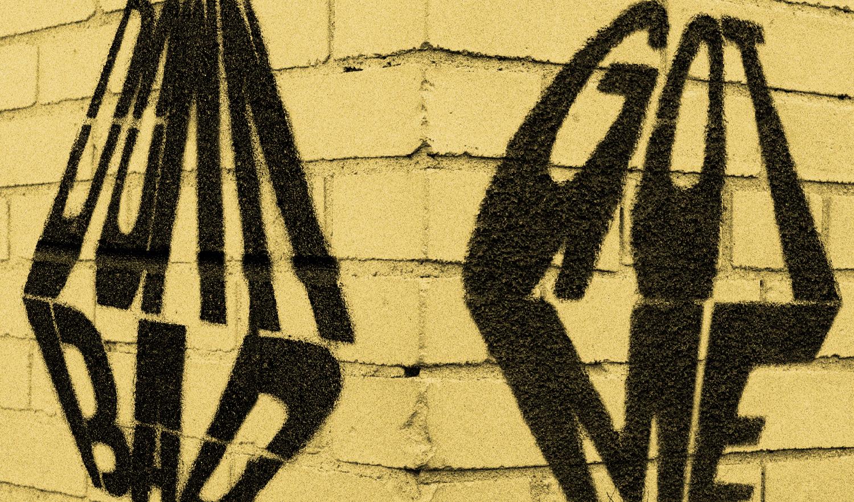 Listen to Dreamville's 'Down Bad' & 'Got Me,' Plus Read