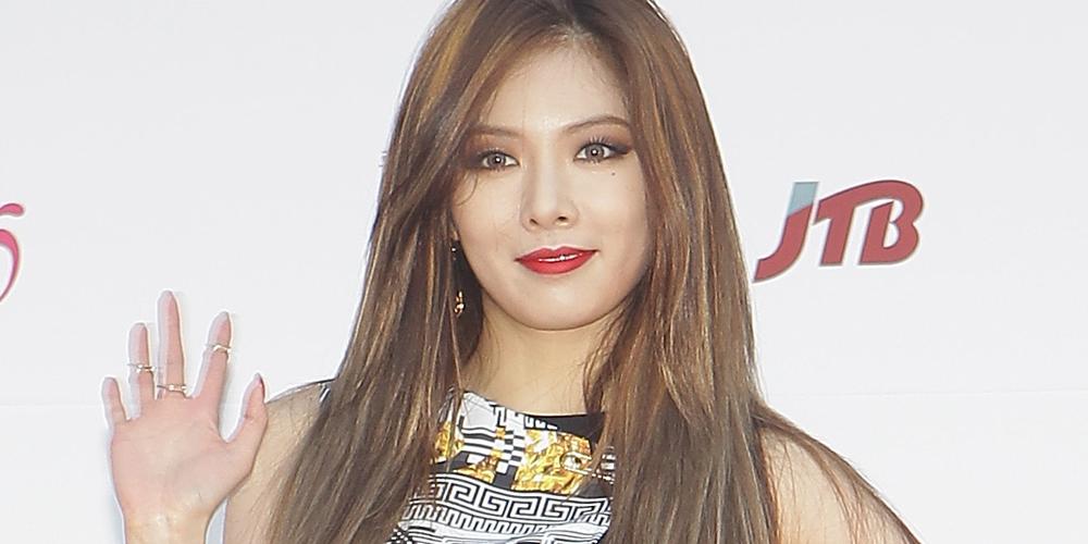 K-Pop Star HyunA Responds to Lip Augmentation Rumors ...Hyuna 2019 Songs